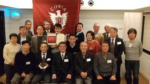 熊本ソフィア会新年会及び米村顧問ソフィア会顕彰受賞報告会を開催