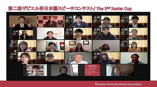 第2回ザビエル杯日本語スピーチコンテストが 12月5日にオンラインで開催されました