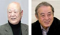 上智大学法学部同窓会主催 第10回「俳句講座」のお知らせ