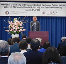 アテネオ大学との交流50周年記念式典及び懇親会実施報告...